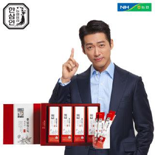 [농협홍삼 한삼인] 홍삼정스틱네이처_10mlX28포_1세트 +쇼핑백