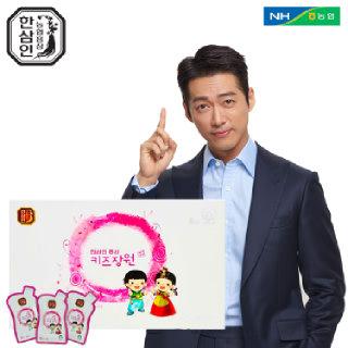 [농협홍삼 한삼인] 홍삼키즈장원_15mlX30포_1세트 +쇼핑백