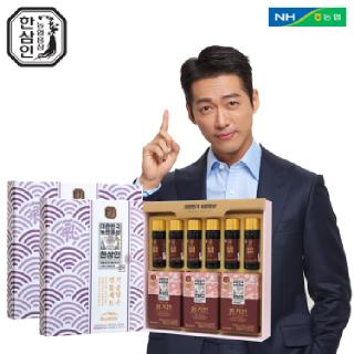 [농협홍삼 한삼인] 기운담은 선물세트_2세트 +쇼핑백