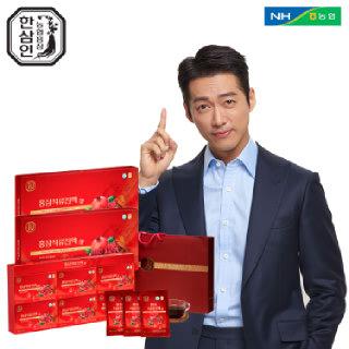 [농협홍삼 한삼인] 홍삼석류진액_60mlX30포_2세트 +쇼핑백