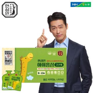 [농협홍삼 한삼인] 아이홍삼2단계(8-13세)_25mlX30포_1세트 +쇼핑백
