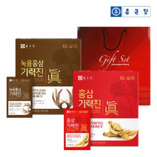 종근당 홍삼 /녹용홍삼 기력진 70ml*30포(택1)