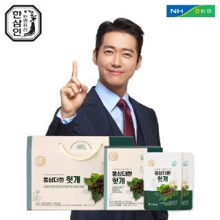 [농협홍삼 한삼인] 홍삼더한 헛개 50mlx28포 1세트+쇼핑백