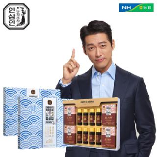 [농협홍삼 한삼인] 건강담은 선물세트_2세트 +쇼핑백