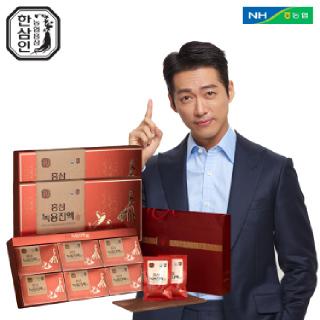 [농협홍삼 한삼인] 홍삼녹용진액_60mlX30포_2세트 +쇼핑백