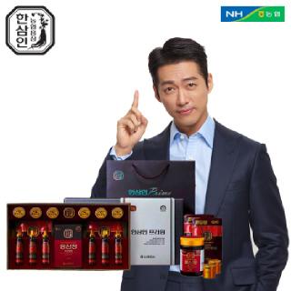 [유통기한 21. 3. 5] 한삼인 프라임 선물세트_1세트 +쇼핑백