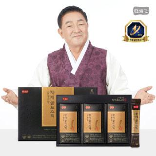 한삼근 고려홍삼정 황제 골드스틱 - 10ml x 30포