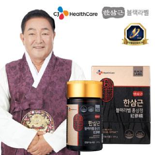 CJ헬스케어 한삼근 블랙라벨 홍삼정 (240gx1병) / 무료배송