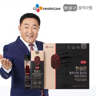 한삼근 블랙라벨 홍삼정 에브리데이 / 무료배송
