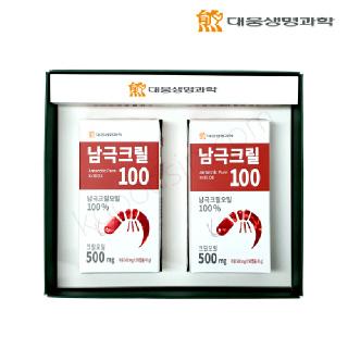 대웅 남극크릴100 선물세트