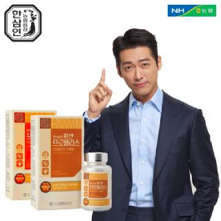 [농협홍삼 한삼인] 홍센프로폴리스_120캡슐_2세트 +쇼핑백