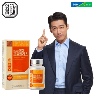 [농협홍삼 한삼인] 홍센프로폴리스_120캡슐_1세트 +쇼핑백