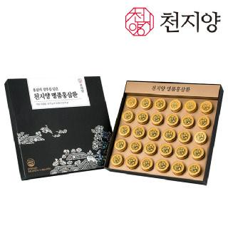 [면세점 상품] 천지양 명품 홍삼환 3.75g x 30환