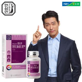 [농협홍삼 한삼인] 홍센멀티비타민_90정_1세트 +쇼핑백