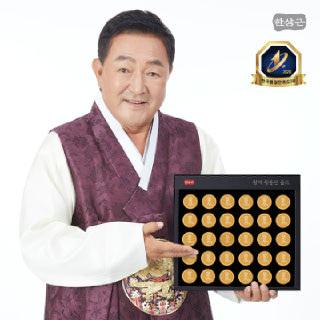 한삼근 황제 황용단 골드 - 3.75g x 30환