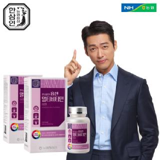 [농협홍삼 한삼인] 홍센멀티비타민_90정_2세트 +쇼핑백