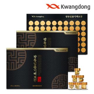 [광동] 일품 기력보환 (3,75gX60환) 2세트 / 쇼핑백포함