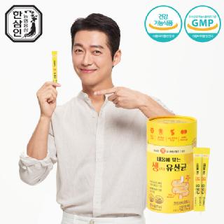 [농협홍삼 한삼인] 내몸에맞는생유산균_2gx50포_1세트 +쇼핑백