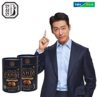 [농협홍삼 한삼인] 홍삼캔디_120g_2세트 +쇼핑백