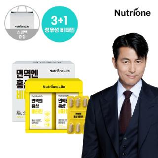 [뉴트리원]정우성 면역엔 홍삼 비타민 1박스(2개월분)/쇼핑백증정