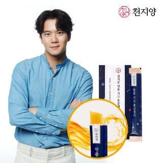 천지양 명품 키즈 홍삼 젤리 1박스 (15g x 15포)