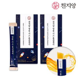 천지양 명품 키즈 홍삼 젤리 2박스 (15g x 포)
