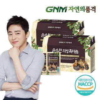 GNM자연의품격 순수한 의성 흑마늘 진액 2박스 (총 60포) 흑마늘즙