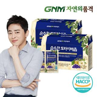 GNM자연의품격 순수한 도라지배즙 2박스(총60포)