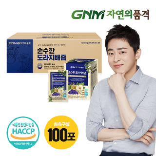 GNM자연의품격 순수한 도라지배즙 100포(실속포장)