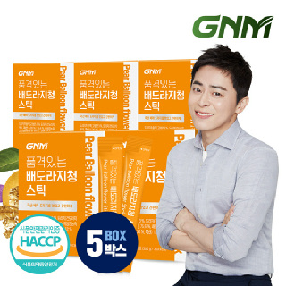 GNM 품격있는 국산 배도라지청 스틱 5박스 (총 150포) / 도라지배즙