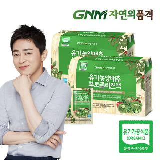 GNM자연의품격 유기농 양배추브로콜리즙 2박스(총60포)