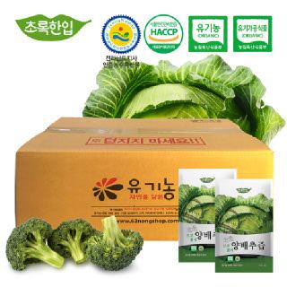[초록한입] 유기농 브로콜리양배추즙110ml * 90포 / 실속포장+10포