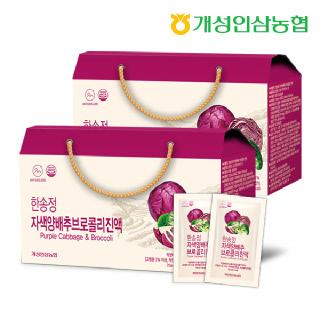 개성인삼농협 한송정 자색양배추 브로콜리 진액 30포*2박스