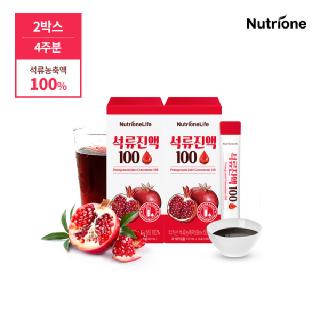 [뉴트리원] 석류진액 100 2박스(28일분) /100%석류농축액