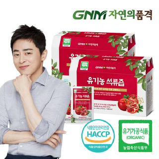 [조정석추천] GNM자연의품격 유기농 터키산 석류즙 2박스 (총 60포)