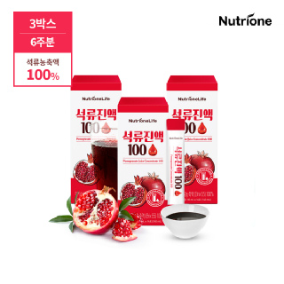 [뉴트리원] 석류진액 100 3박스(42일분) /100%석류농축액