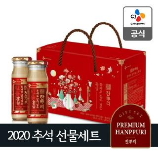 CJ 2020 추석선물세트 한뿌리 홍삼 10입 (일반)