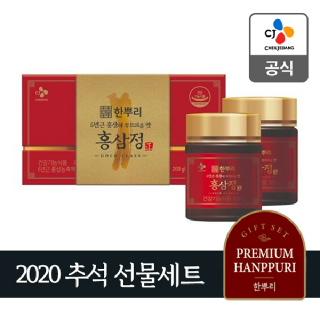 CJ 2020 추석선물세트 한뿌리 홍삼정 골드클래스 100gx2병