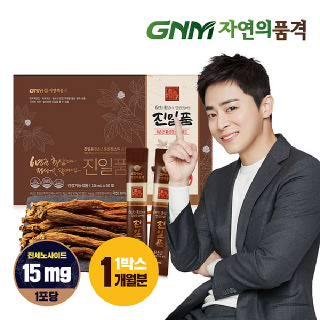 [진세노사이드 15mg] GNM자연의품격  진일품 6년근 홍삼정스틱 골드 1박스 (총 1개월분)