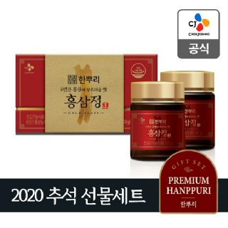 CJ 2020 추석선물세트 한뿌리 홍삼정 골드클래스 50gx2병