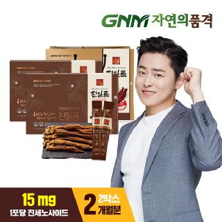 [진세노사이드 15mg] GNM자연의품격  진일품 6년근 홍삼정스틱 골드 2박스 (총 2개월분)