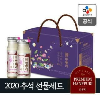 CJ 2020 추석선물세트 한뿌리 마 10입 (일반)