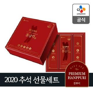 CJ 2020 추석선물세트 한뿌리 홍삼정 로얄레드 30입