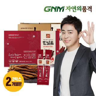 [미사용코드] GNM자연의품격 진일품 6년근 홍삼정 홍삼스틱 데일리 2박스(총 60포)