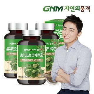 GNM자연의품격 품격있는 양배추환 3병