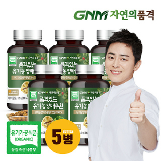 GNM자연의품격 품격있는 유기농 양배추환 5병