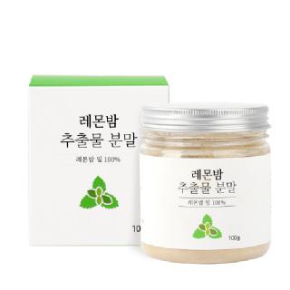 [김재식헬스푸드] 레몬밤 추출물 분말 100g 1통