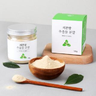 [김재식헬스푸드] 레몬밤 추출물 분말 100g 2통