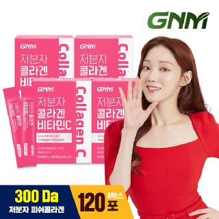 [300달톤] GNM 먹는 어류 저분자 피쉬콜라겐펩타이드 비타민C 4박스(총 120포)