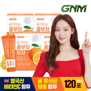[총 120포] GNM 품격있는 콤부차 유자 비타민C 유산균 분말 스틱 30포 X 4박스 / 꼼부차 스코비